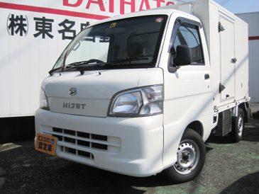 冷蔵冷凍車2