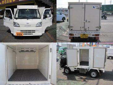 冷蔵冷凍車3